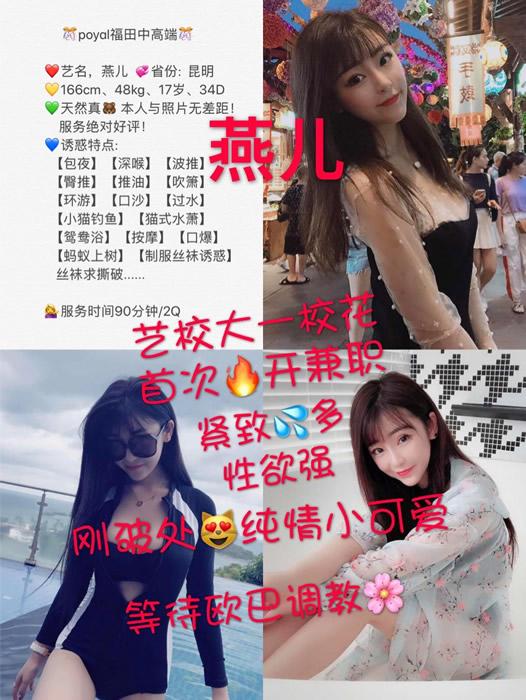 上海水磨论坛 上海浦东全套水磨会所