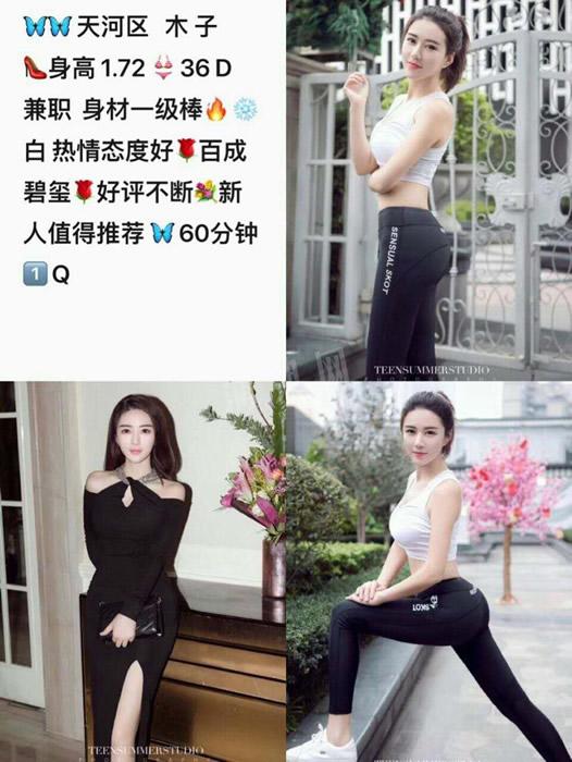 上海外围微信 上海外围经纪人微信