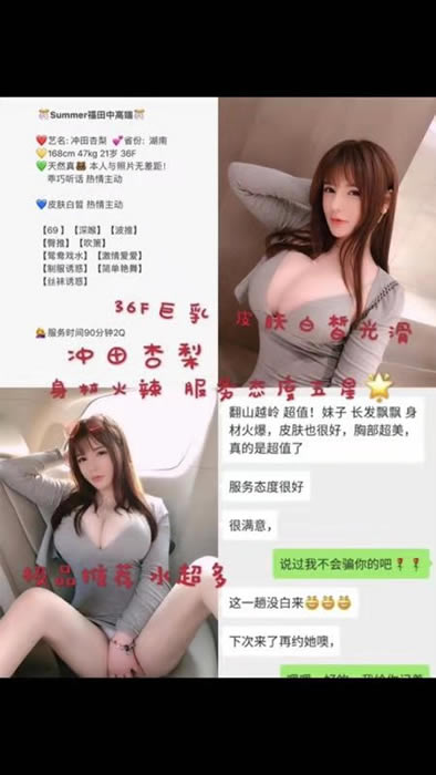 上海荤场的玩法介绍