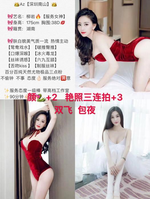 上海夜场订房业务