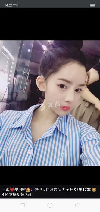 上海水磨海选 安全吗