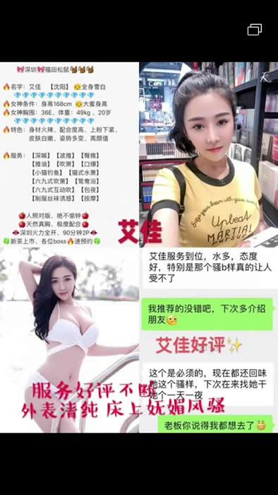 上海419论坛上都是真的吗