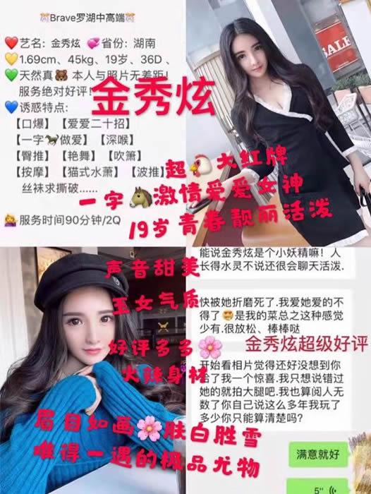 东莞桑拿保健品茶去上海上海哪里?%100你会喜欢-【金笑白】