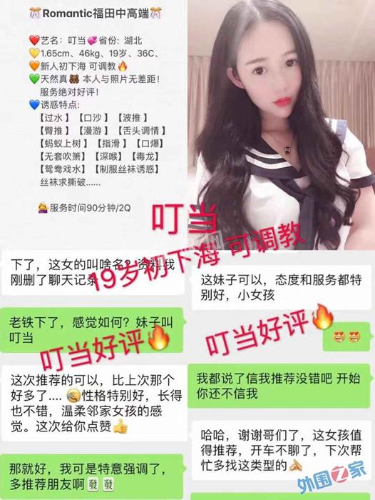 高端ktv领队招聘上海端商务模特,女上海端商务模特寒荷微信预约